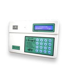 دزدگیر اماکن فایو استار GSA-207
