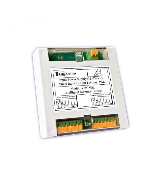 حافظه تصویر هوشمند تکنما VMC-V02