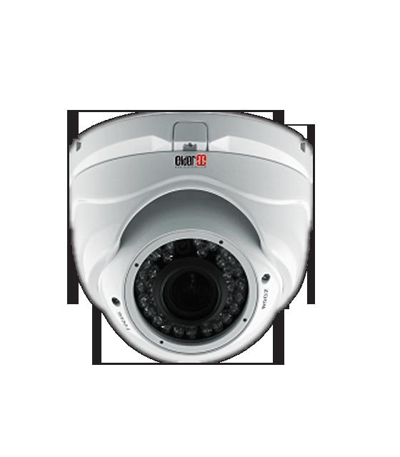 دوربین مدار بسته الدر مدل ELD-IP1130PVW