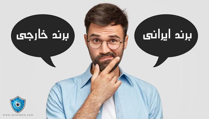 چرا باید آیفون تصویری ایرانی بخرم