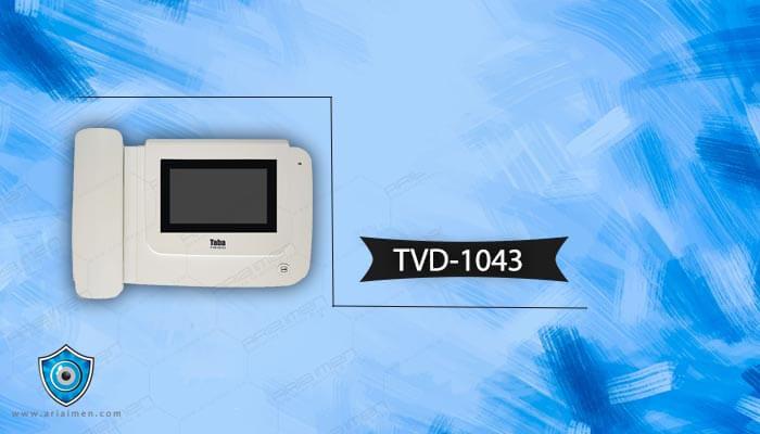 آیفون تصویری تابا مدل 1043