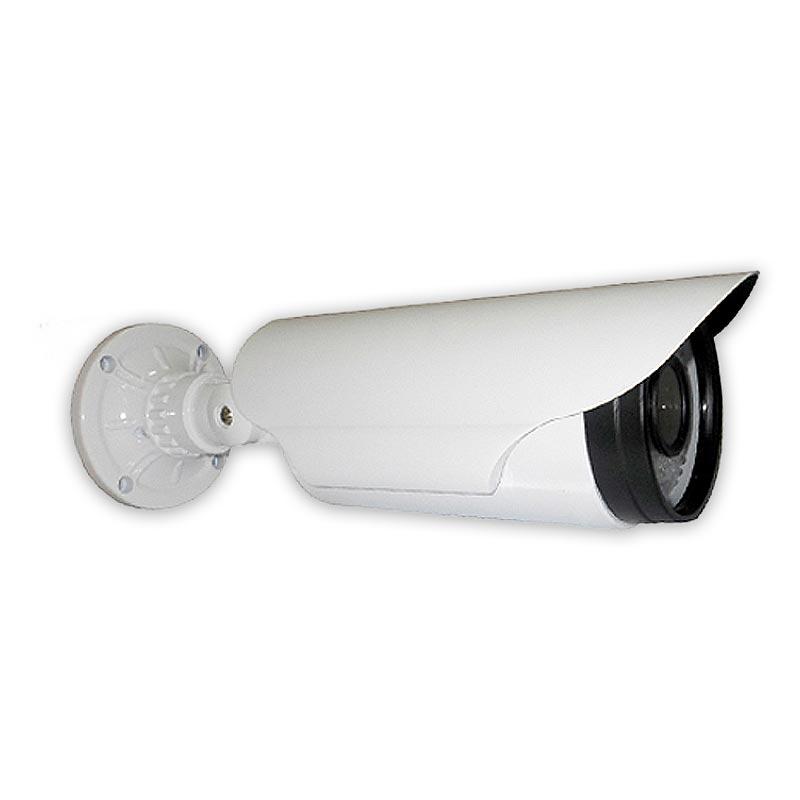 دوربین مداربسته سیماران مدل SM-IR231/AH
