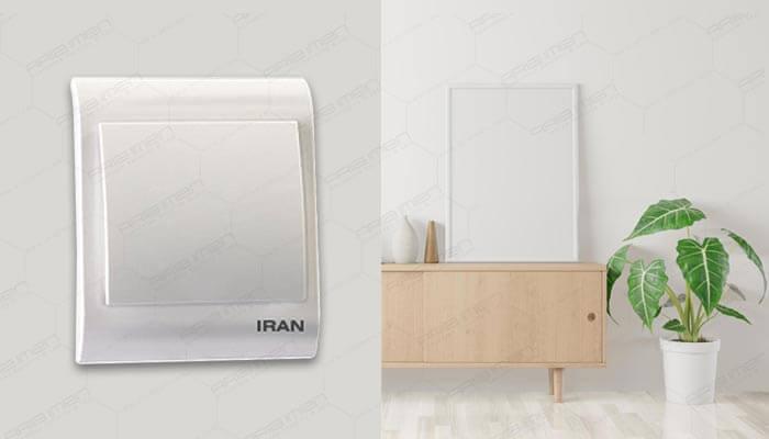 کلید و پریز ایران مدل ایران  اقتصادی